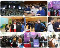 2017中国软件技术大会圆满闭幕