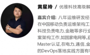 DevOps在传统企业的落地实践及案例分享