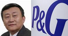 专访宝洁北京研发中心总裁:这几年我们看错一步