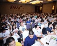 2017第二届中国IT项目管理大会在京成功召开
