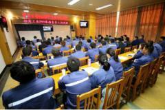 金陵船厂参加招商局工业集团PMO举措负责人视频培训