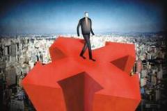项目管理办公室(PMO)——实现企业化项目管理的战略选择