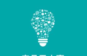 《成功的产品经理—产品经理的野蛮成长》公开课培训将于2020年4月5月在北上深开班
