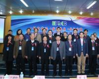2015中国工程建设项目管理发展大会在京成功召开