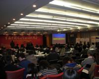 2012首届中国项目管理培训年会在京成功举办胜利闭幕