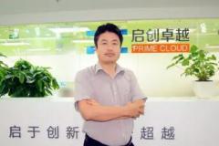 专访启创卓越研发中心项目管理部经理王日友:项目管理的核心是真正的以客户为本