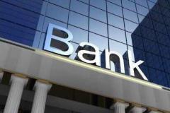 如何在大型商业银行研发中心发挥PMO作用--《PMO论文集2019》(电子版)