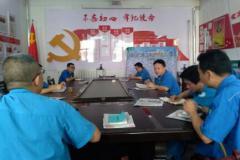 岳阳林纸岳阳分公司对标精益PMO