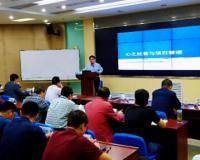 山东省特种设备检验研究院《心之经营与项目管理》专题培训取得圆满成功