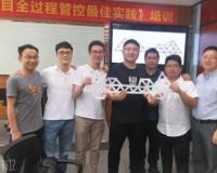 广州海颐软件有限公司项目管理培训感想
