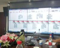 武汉网信安全公司开展项目管理专题培训