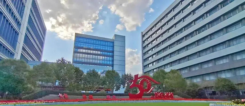一流研发,创新驱动战略落地——上海核工程研究设计院