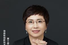 规模化敏捷SAFe中国落地案例 | 埃森哲敏捷业务线负责人张莉